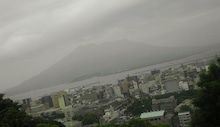桜島 城山観光ホテル