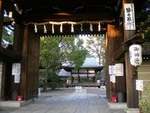 御霊神社東門2