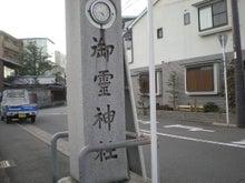 時計付き標識