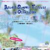 ALOHA SUMMER FESTIVAL in Osakaの画像
