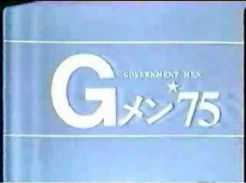 TBSテレビロゴ番組コレクション ...