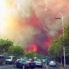 ▼唸声中国写真/山東威海で森林火災発生の画像