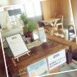 蔵カフェ open