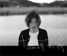 $畑崎大樹オフィシャルブログ happy Powered by Ameba
