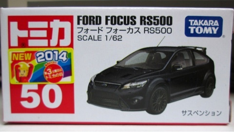 フォーカス rs500 フォード