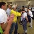 東京都障害者スポーツ…