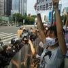 ▼唸声中国写真/深センでリニア地下鉄反対デモの画像