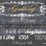 Gallery in…