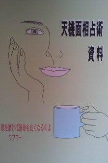 運命変えたきゃ「内面磨くより顔磨け!」の記事より