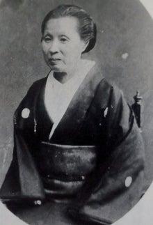 最後の将軍 徳川慶喜とその一族 1-1-5