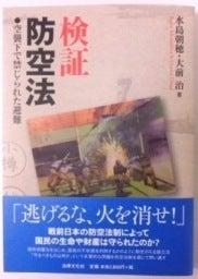 真・戦前日本史年表3.50020000001 暫定版 | 低脳劣等民族日本人に告ぐ