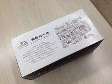 板金塗装高槻,枚方,茨木,摂津,寝屋川BSキング