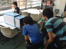 051創造塾