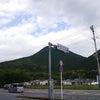御上神社は三上山の神様が宿る厳かな雰囲気~☆の画像