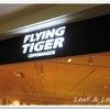 お買い物♪「FLYING TIGER」(フライングタイガー)お台場での画像