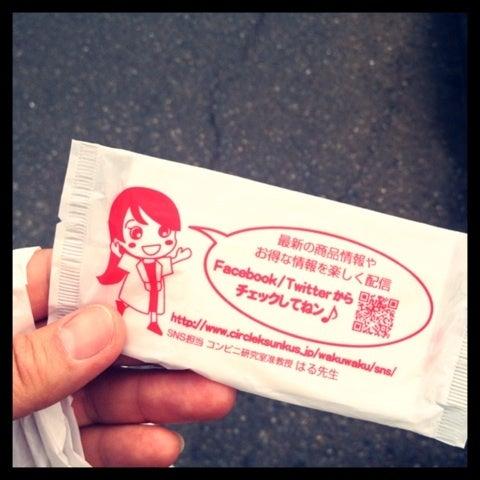 https://stat.ameba.jp/user_images/20140604/12/chiaki5902/55/fa/j/o0480048012962606444.jpg