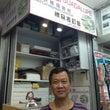 香港で腕時計の電池交…