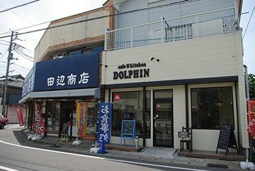 JR上総興津駅から徒歩数分、興津...