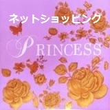 ◆大分 別府.鉄輪☆湯けむりに囲まれた一軒家エイジレスサロン*  プリンセス    アロマ&エステ・メイク    オーナー よしこのブログ