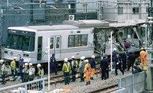 事故 線 地下鉄 日比谷 脱線