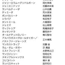 5/31 劇団四季 …