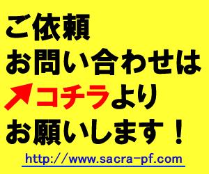 大阪のオーダー家具屋が教える!失敗しない家具の選び方-オーダー家具屋サクラ