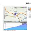 LatLongLab「猛レース」の画像