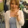 スリーファイブ新宿店で優月みかちゃんを撮影してみたの画像