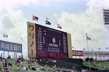 """ Ackee "" の ブログ  !! (b^-゜)球場物語『宮城球場』歴史集 !! 【後編】"