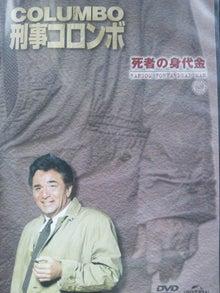 DVD「死者の身代金」