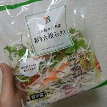 ウド茂作:野菜生活革…