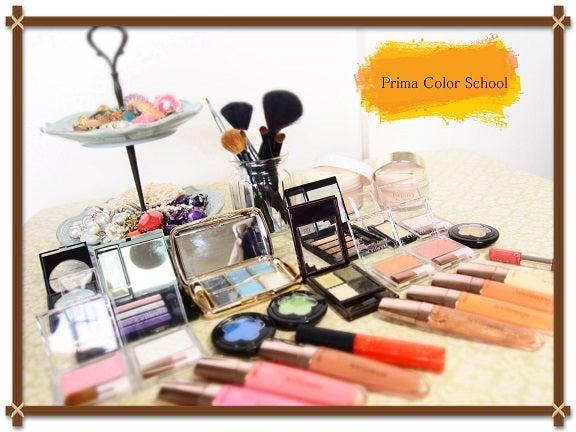 Prima Color School Make Up Sample