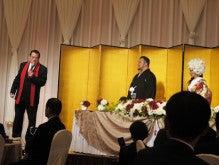 将軍岡本の結婚披露宴