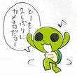【カ】KATTA10…