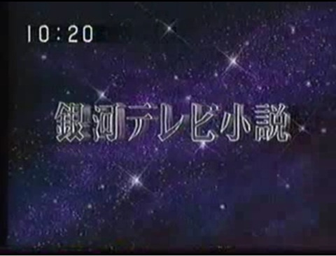 NHKテレビロゴ番組コレクション 20 | まことのブログ