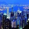 香港。の画像