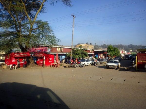 マサイマラ