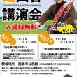 【募集】自転車ツーキ…