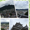 上山城訪問の画像