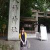 奈良への画像