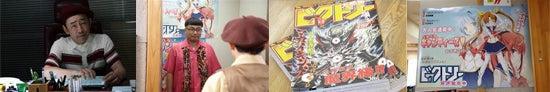 魔戒ノ花 #11「牙狼」と「漫画」の融合! 01