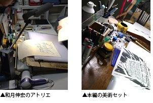 魔戒ノ花 #11「牙狼」と「漫画」の融合! 02