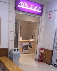 イオン 茅ヶ崎 中央 店