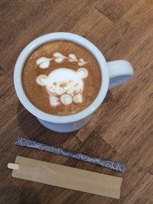 Warm heart coffee warmheart oo warm heart coffee voltagebd Images