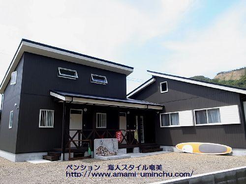 奄美 宿 海 古仁屋