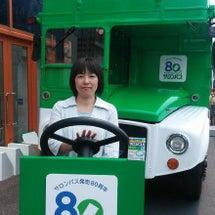 佐賀のサロンパスバス…