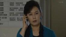 マルホの女〜保険犯罪調査員〜