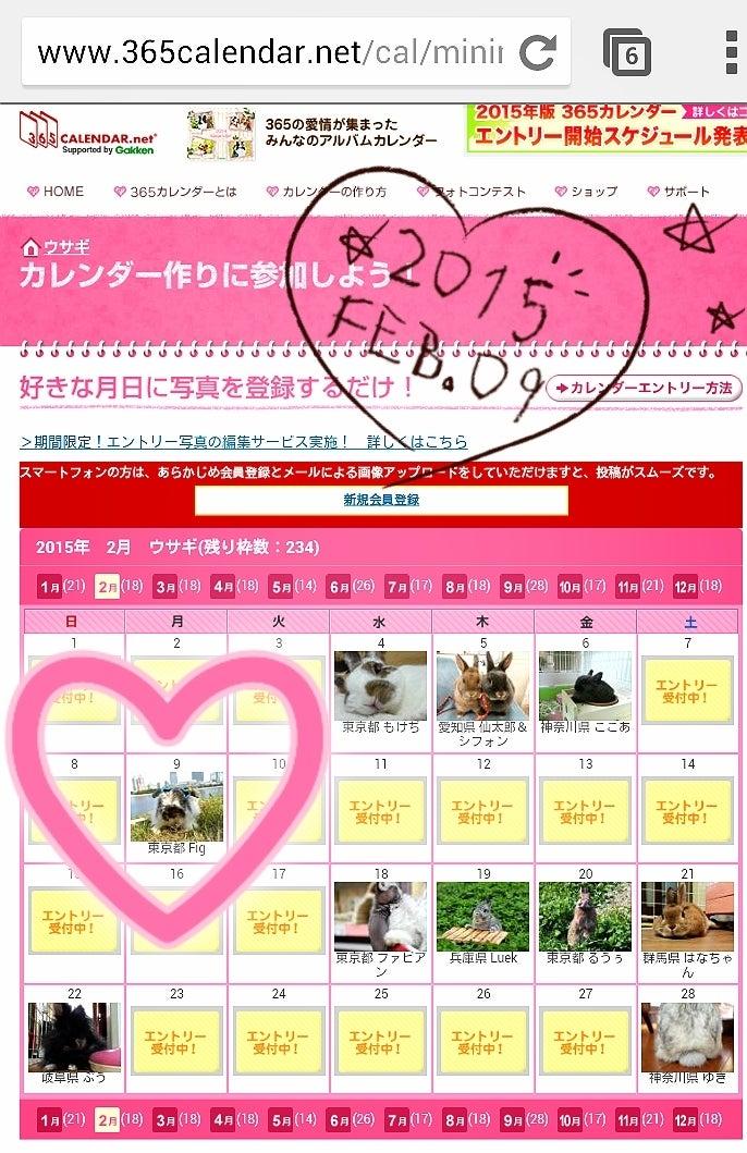 LINEcamera_share_2014-06-14-18-53-01.jpg