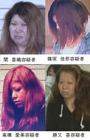 知人女性を4人の女性が、殴る蹴るなどの暴行を加え、集団暴行死させた事件。この事件は、犯人4人の女性が凶悪な外見だという事、