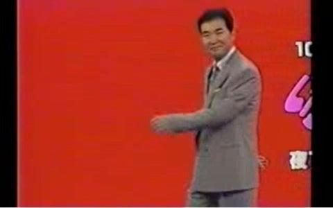 テレビ朝日ロゴ番組コレクション 80 | まことのブログ